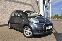 Used Citroen C1 VTR Plus