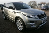 Used Land Rover Range Rover D-Lux