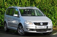 Used VW Touran TDI SE (103 BHP) 5-Seat