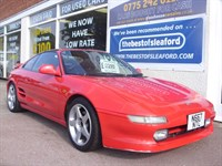 Used Toyota MR2 IMPORT
