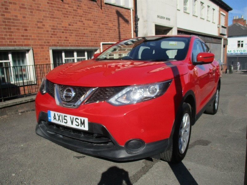 used Nissan Qashqai DCI VISIA SMART VISION in leicester