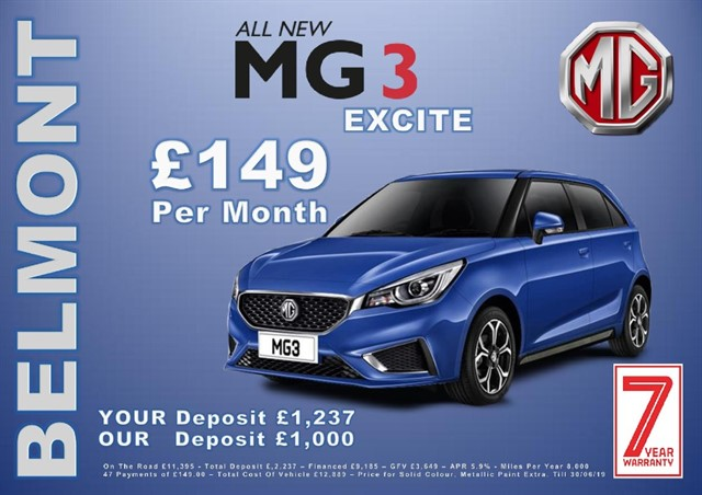 used MG 3 MG3 Excite in epsom-surrey