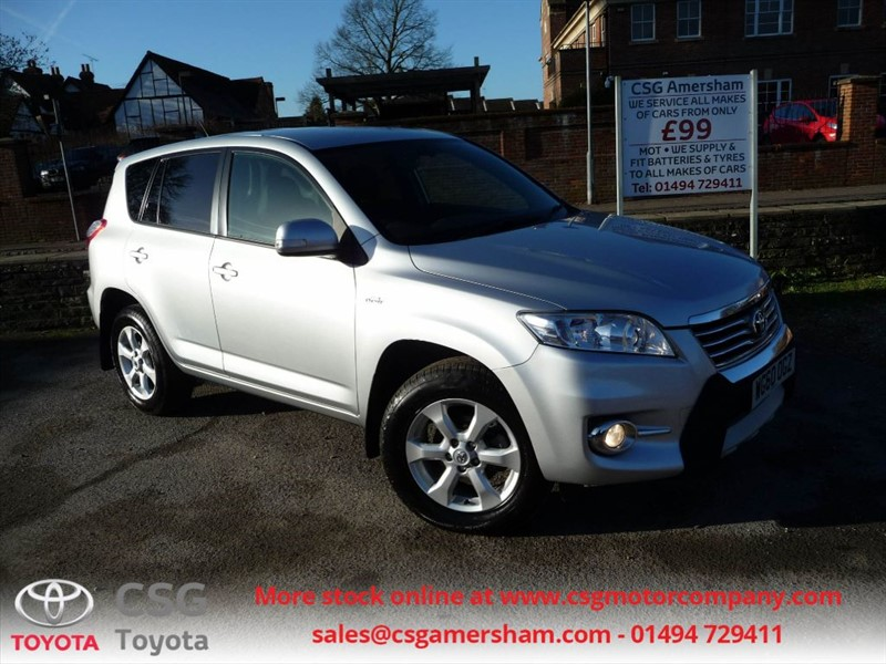 used Toyota RAV4 XT-R D-CAT AUTO - FSH - LEATHER TRIM - CLIMATE - CRUISE - ALLOYS in amersham