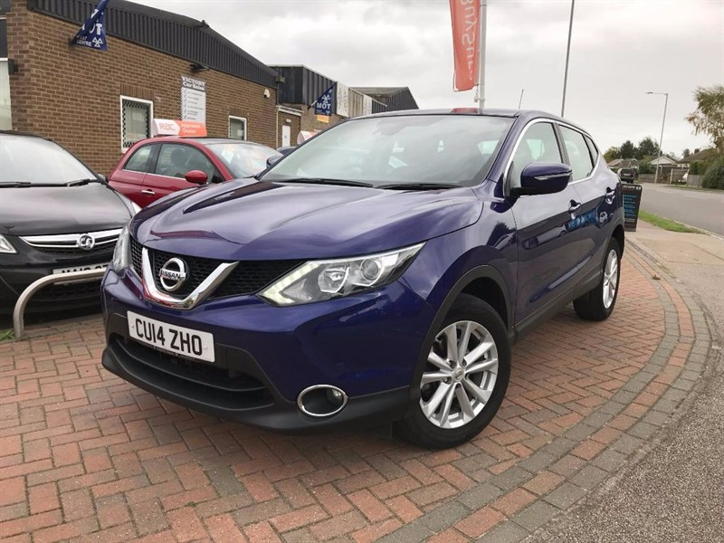 used Nissan Qashqai ACENTA DIG-T SMART VISION in leiston-suffolk