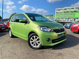 Skoda Citigo for sale