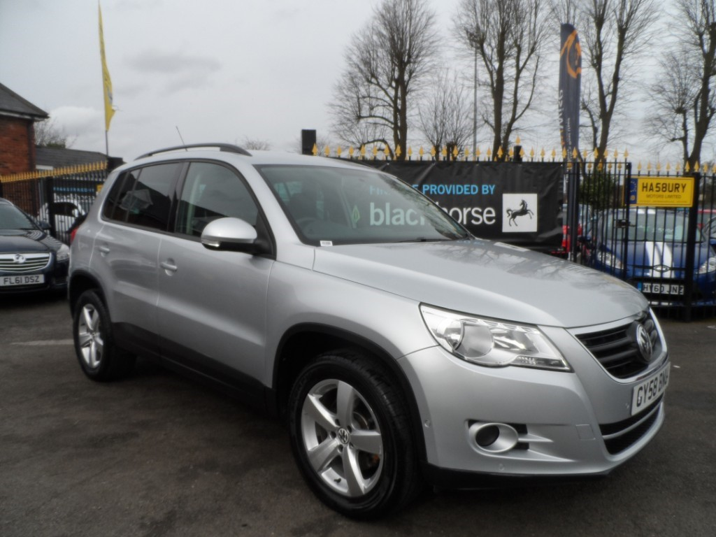 used VW Tiguan S TSI in Halesowen