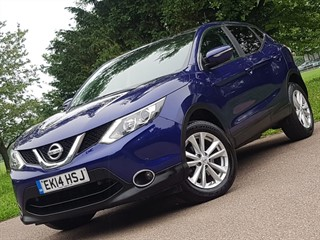 Quality Used Cars in Welwyn, Hertfordshire | Premier Motors